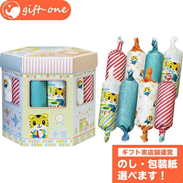 出産祝い・ギフト, ギフトセット  BOX SS