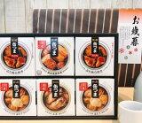 缶つま プレミアムギフト K&K 国分 KT2−300 缶つまギフトセット お中元 父の日 缶詰 おつまみ 缶つまプレミアム 缶つま シューイチ 【送料無料】