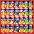 【送料無料】カルピス ウェルチ 100%果汁 WS30 ギフト ジュース 贈り物 内祝い セット 果汁100%