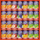 【送料無料】カルピス ウェルチ 100%果汁 WS30 ギフト ジュース 贈り物 内祝い …