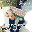 Punto&Linea ショルダーバッグ【ポイント10倍】【...