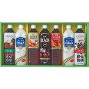 バラエティ飲料セットSSI−25お中元/ギフト/暑中見舞い/残暑見舞い