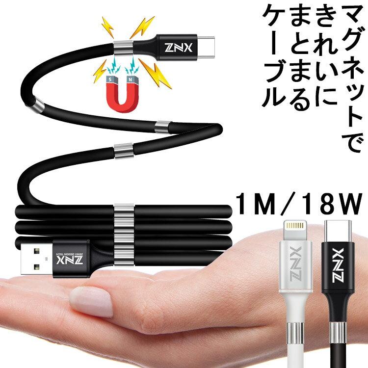 スマートフォン・タブレット, スマートフォン・タブレット用ケーブル・変換アダプター 1m Lightning 18W Type-C PD USB iphone Android C iphone