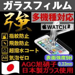 強化ガラスフィルムと言っても同じではありません。送料無料・iPhone6 4.7/5.5強化カラスフィル...