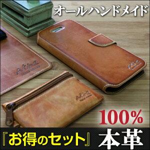 本革 iphone6s ケース 手帳型 iphone6 ケース iphone se ケース 手…