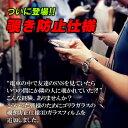【世界の ゴリラガラス】 iPhone13 フィルム iPhone13 ガラスフィルム iPhone13 pro max mini 保護フィルム iPhone12 フィルム iPhone12 pro 強化ガラス 覗き見防止 全面保護 iPhone11 iPhoneSE 第2世代 SE2 iPhoneX XS XR 8 7 6 Plus 全面 保護 液晶保護フィルム 液晶ガラス 3