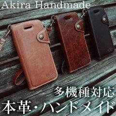 本革・ハンドメイド iPhone6s iPhone6 ケース 手帳型 iphone se ケー…