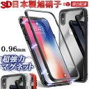 iphonex XS Max XR iphone x ケース iphone8 カバー マグネット式 バンパー iphone7ケース Hua……