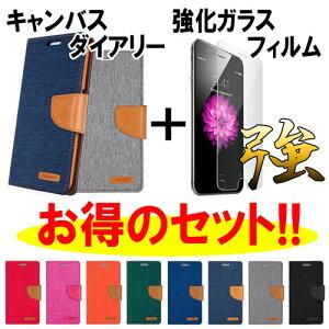 iphone6 iPhone6s ケース iphone 6 plusケース iphone se…