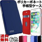 バンパー おしゃれ アイフォン スマート アップル