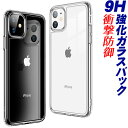 iPhone11 ケース クリア iPhone xr iph