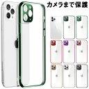 iPhone11 ケース 11 バンパー クリア iphon