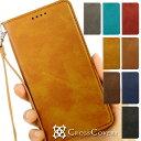 Galaxy A41 SC-41A ケース 手帳 Galaxy S10 カバー 手帳型 Galaxy S20 A20 plus note 10 plus ……