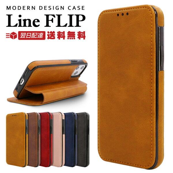iPhone12ケース手帳iphone12miniケース手帳型iphone12proケースiPhone11カバーiPhoneSE