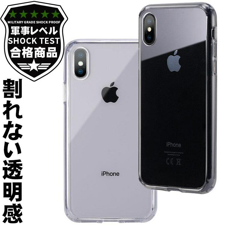 スマートフォン・携帯電話アクセサリー, ケース・カバー iPhone13 iPhone13 pro iPhone13 mini iPhone 13 iPhone12 iPhone 12 mini iPhone12 pro max iphone11 iPhoneSE SE2 X XR XS max iphone8 iphone7 TPU