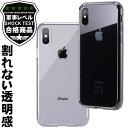 第2世代 iPhone SE ケース se2 2020 クリ