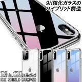 iPhone11 ケース クリア iphone11 pro max iphone 11 iPhone XR ケース iphone X XS MAX iphone xs カバー iphone8 カバー iphone7ケース バンパー 衝撃吸収 iphone8 ケース proケース ガラスバック 強化ガラス スマホケース かわいい おしゃれ アイフォン11 アイフォンxr