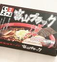乾燥・富山ブラックラーメン「麺家いろは」醤油味8食【送料無料】,B級グルメ,ラーメン,富山,いろは