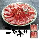 【送料無料※600円相当】黒豚モモスライス1kg【SALE】,今だけ,狙い目