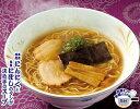 【送料無料※600円相当】舞の海ラーメン(乾麺)12食