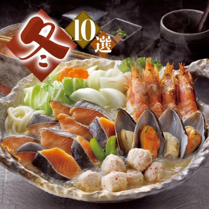 【鍋10選】石狩鍋【送料無料】,SALE