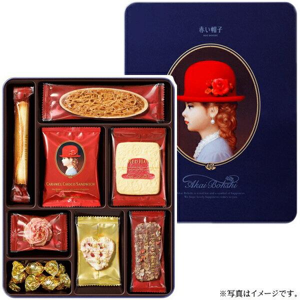 クッキー・焼き菓子, 各種クッキー・焼き菓子セット Akai Bohshi(820)