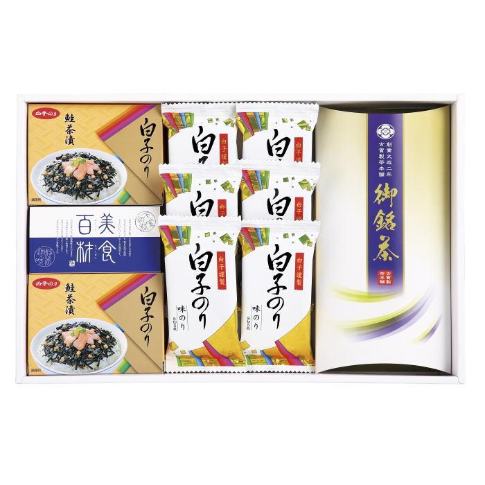 【送料無料】美食百材白子のり・お銘茶ギフト 35(BH-35B)