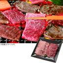 【産地直送】北海道 たにぐち精肉店ふらの和牛 焼肉セット 420g(肩ロース・もも)(19-9023 03)【代金引換】でのお届けはできません。