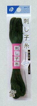 【メール便対応】刺し子糸 (緑)【コンビニ受取対応商品】