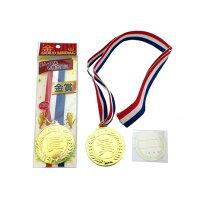 金メダルパーティーやイベントに!ゴールドメダル