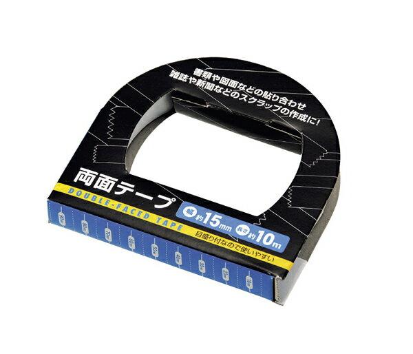 手帳・ノート, ノート  2 15mm10m echo1199-272AR