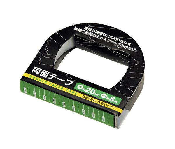 手帳・ノート, ノート  2 20mm8m echo1199-273AR