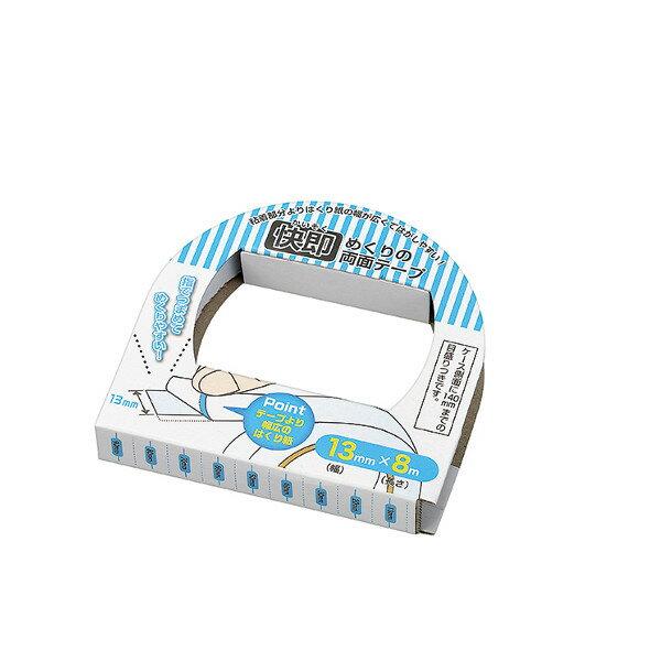 セロハンテープ・のり・接着剤, 両面テープ 10 13mm8m echo1199-342AR