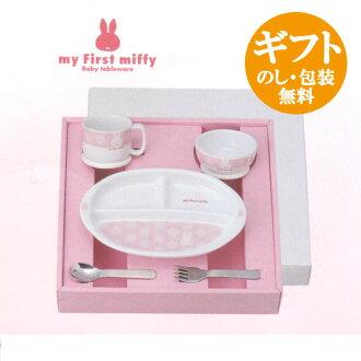 米菲兒童餐具 (粉紅色) 的嬰兒及兒童的午餐套餐和堅持安全兒童餐具