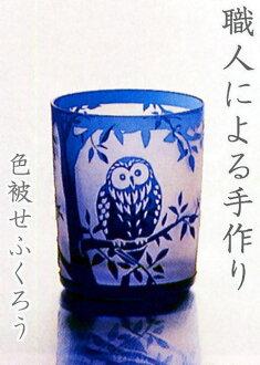 彩色玻璃封面和 sunako 雕刻貓頭鷹水晶老不倒翁藍色