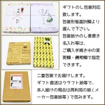 【メール便送料込み】【ギフトのし包装可】MARUKICHI SUGAR シュガー&コーヒーセット[MSHG-CB6CBS2]