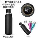 SGUAI スグアイ/スマートボトル/500ml 【水筒 ボトル 魔法瓶 AIボトル キッズ 大人