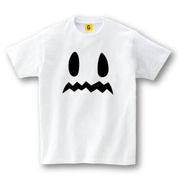 ハロウィン 衣装 Tシャツ 仮装 子供 大人 ハロウィーン コスプレ おばけTシャツ コスチューム キッズ Tシャツ ベビー 親子ペア メンズ レディース