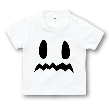 ハロウィン 衣装 仮装 子供 おばけ ゆうれい 幽霊 ベビーTシャツ コスプレ コスチューム デビル 子供 誕生日 プレゼント 親子ペア ハロウィーン