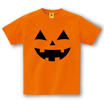 ハロウィン 衣装 Tシャツ 仮装 子供 大人 大きいサイズ コスプレ ハロウィンかぼちゃTシャツ コスチューム パーティー イベント ハロウィン用