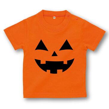 ハロウィン 仮装 ハロウィーン 衣装 子供 かぼちゃ ベビーTシャツ パーティー イベント ハロウィン用 コスプレ コスチューム キッズ 親子ペア メンズ レディース
