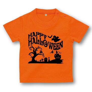 ハロウィン 仮装 衣装 大きいサイズ 子供 変装 Happy HalloweenTシャツA 【Tree】 メンズ レディース GIFTEE