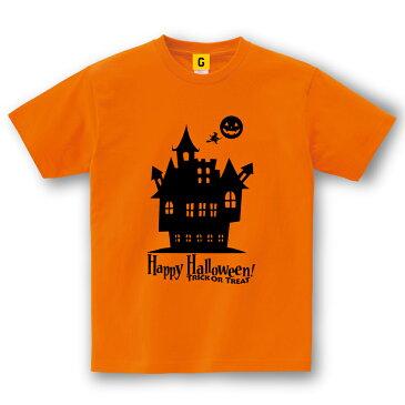 ハロウィン 衣装 Tシャツ 仮装 子供 大人 大きいサイズ ハロウィーン コスプレ Happy Halloween Tシャツ B 【House】 誕生日 プレゼント お祝い キッズ 親子ペア