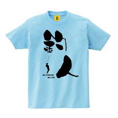 釣人(つりんちゅ)【父の日 プレゼント Tシャツ 釣り フィッシング】 誕生日プレゼント 女性 男性 女友達 おもしろ プレゼント ギフト Tシャツ メッセージTシャツ おもしろTシャツ GIFTEE 【コンビニ受取対応商品】