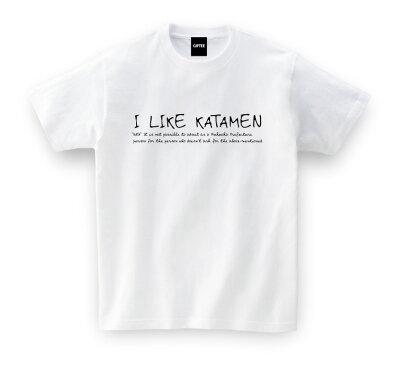 ★5,000円以上お買い上げで送料無料★【ご当地 福岡県 Tシャツ】I LIKE KATAMEN (ホワイト)...