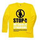 長袖 デブ 文字 Tシャツ Stop Metabo Long