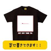 寄せ書き Tシャツ プレゼント