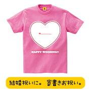 寄せ書き Tシャツ ウエディング プレゼント