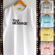 ポイント オリジナル Tシャツ プチギフト ユニフォーム