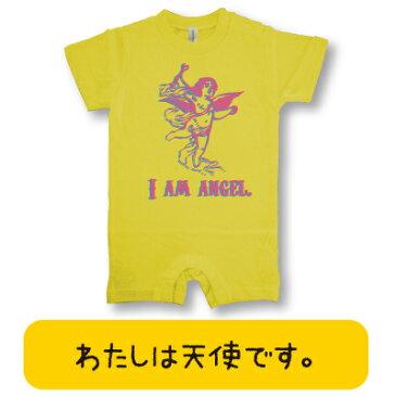 ベビー ロンパース おもしろ プレゼント 出産祝い I am ANGEL【キッズロンパース】誕生日 プレゼント お祝い 出産祝い Tシャツ おもしろTシャツ おもしろ プレゼント ギフト GIFTEE